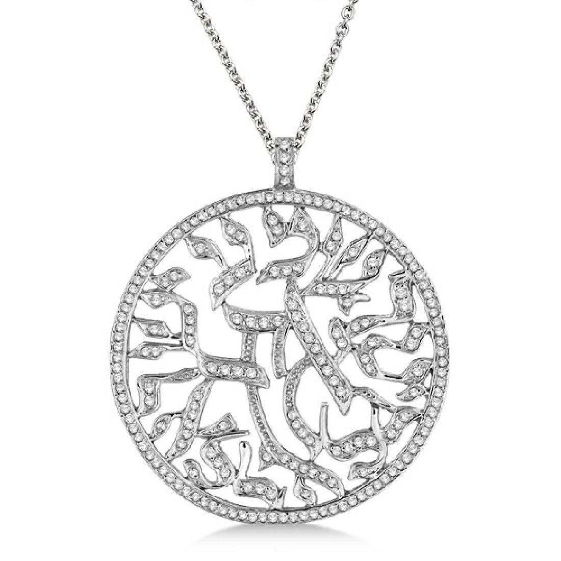 Shema Israel Jewish Diamond Pendant Necklace 14k White
