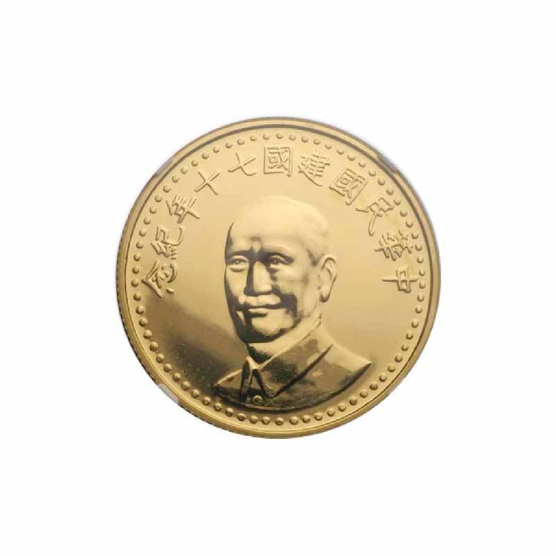 Taiwan 1000 yuan gold medal PF 1986 Chang Kai Shek