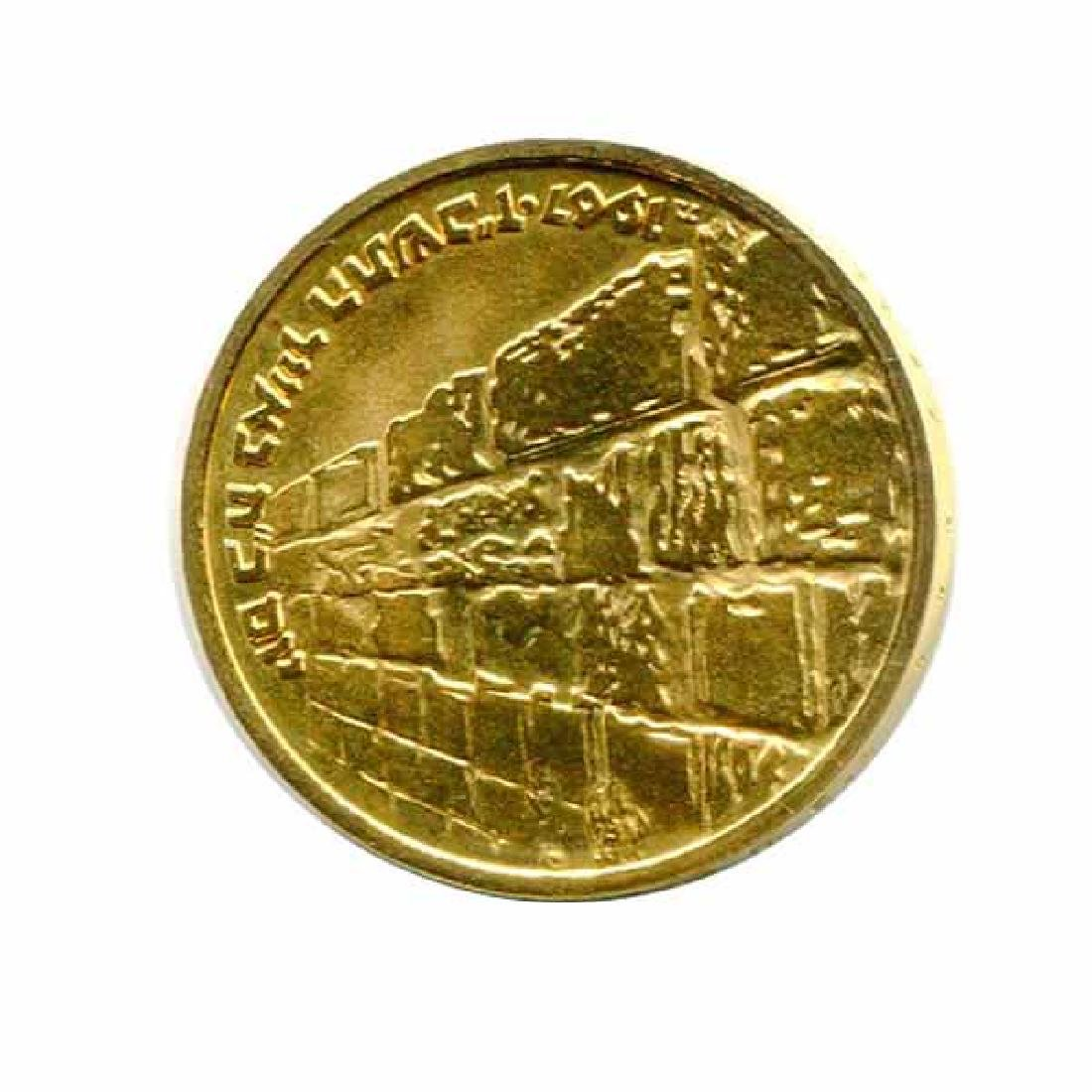 Israel 100 lirot gold PF 1967 Six Day War Victory