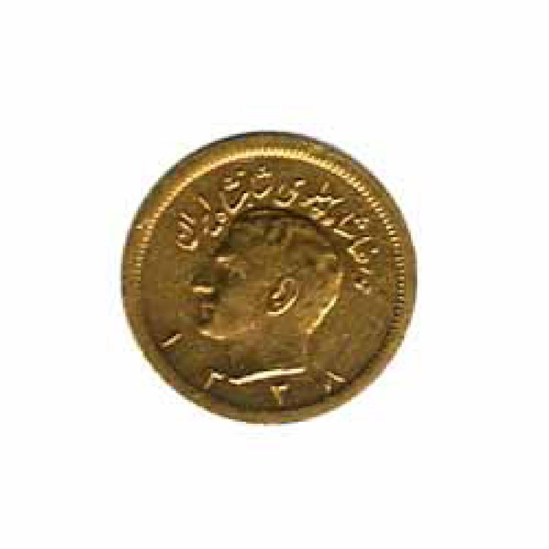 Iran Gold One Pahlave 0.2354 Ounce (dates our choice)