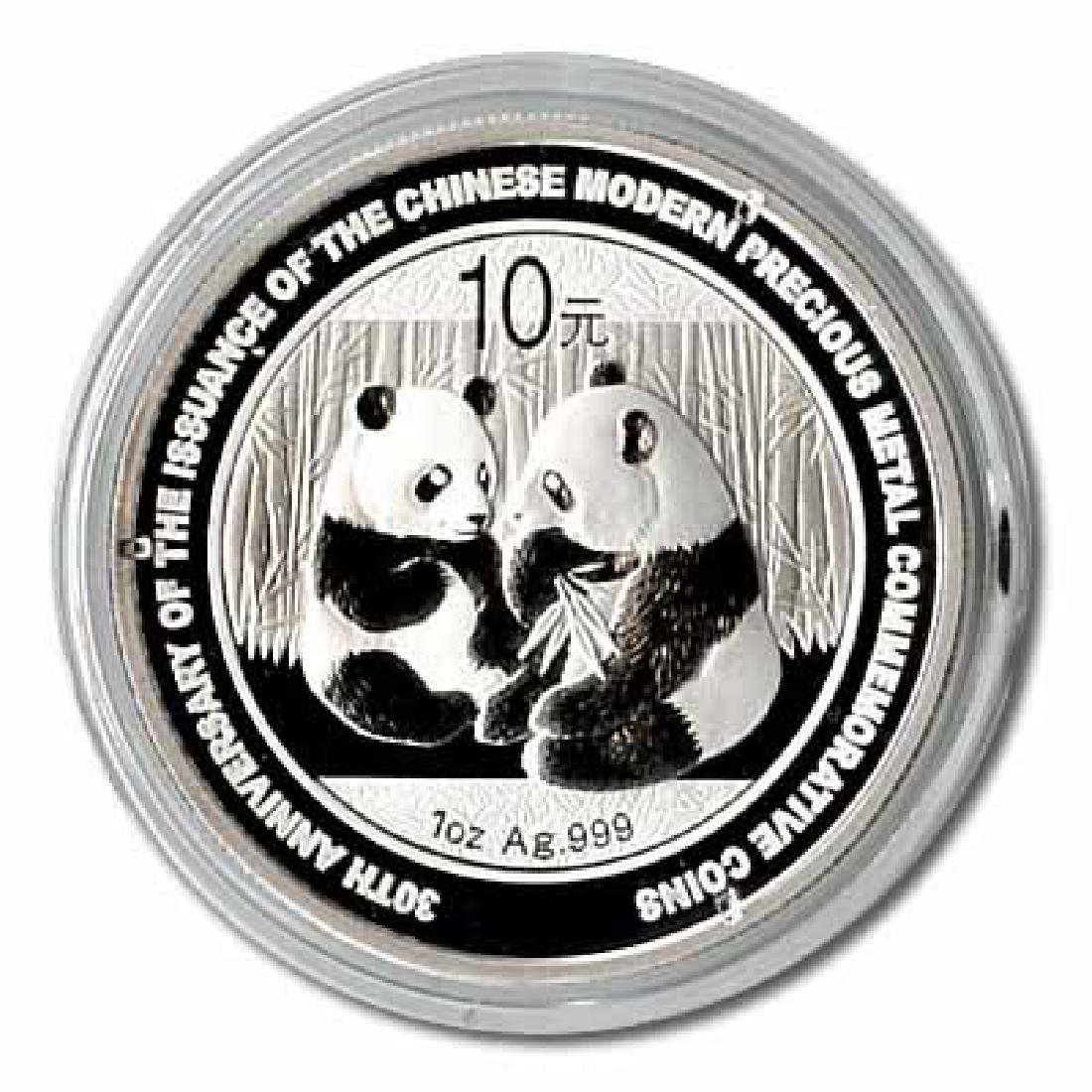 2009 Chinese Silver Panda 1 oz - 30th Anniversary
