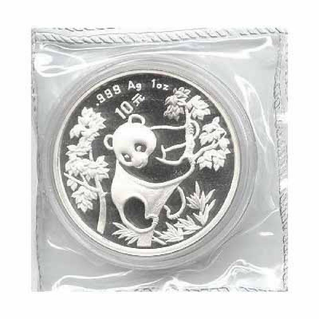 1992 Chinese Silver Panda 1 oz - Large Date