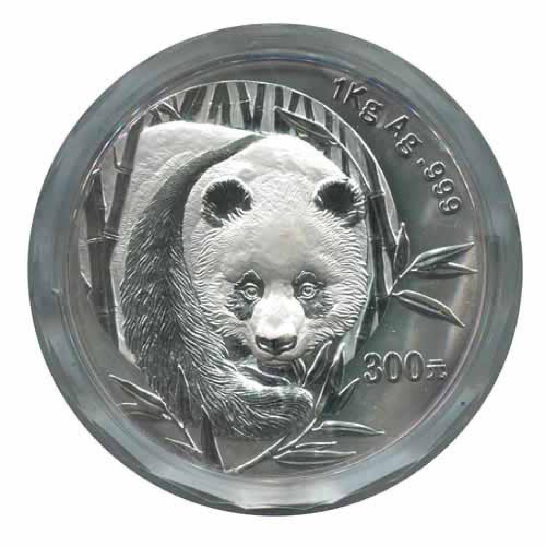 Chinese Silver Panda 2003 1 Kilo