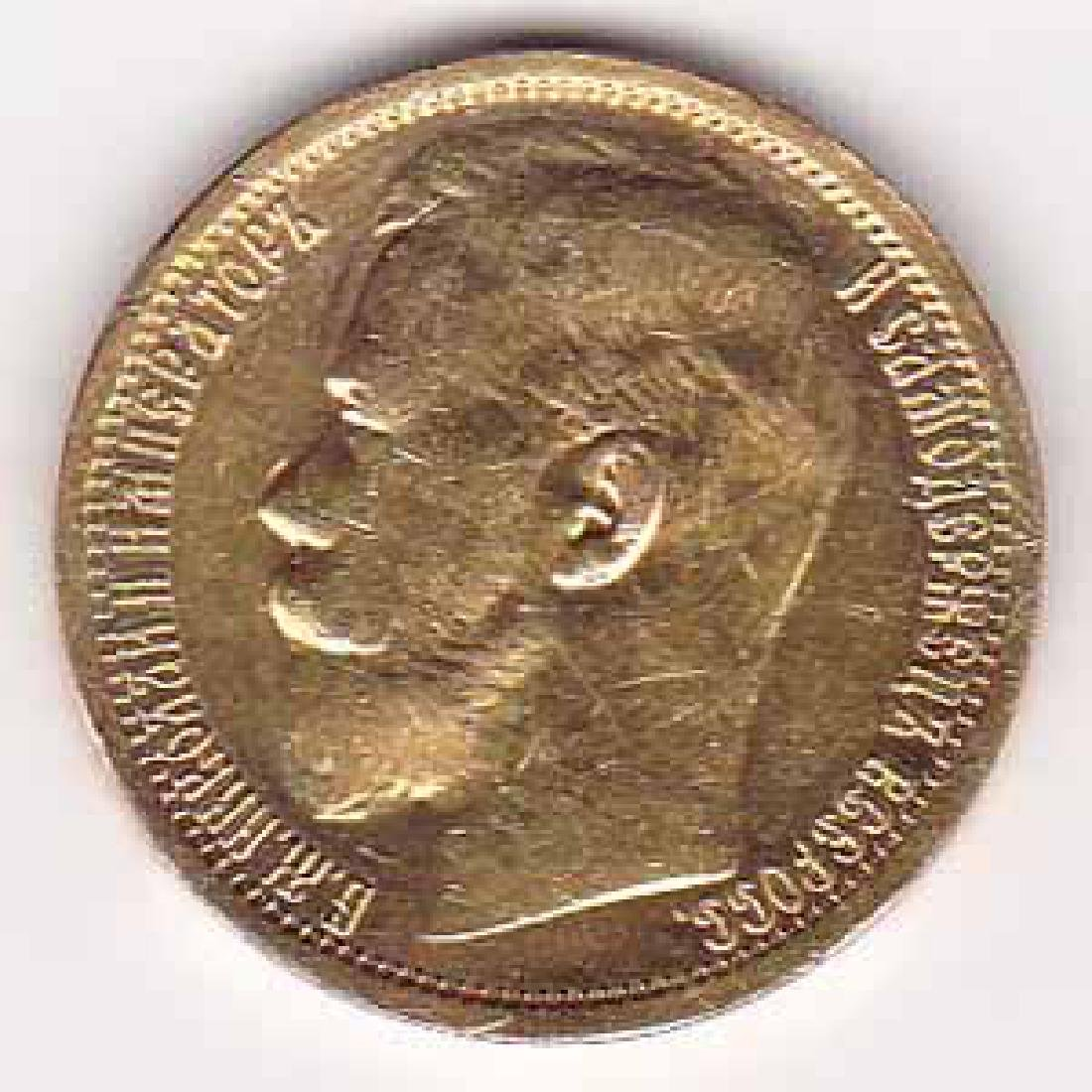 Russia 15 roubles gold 1897