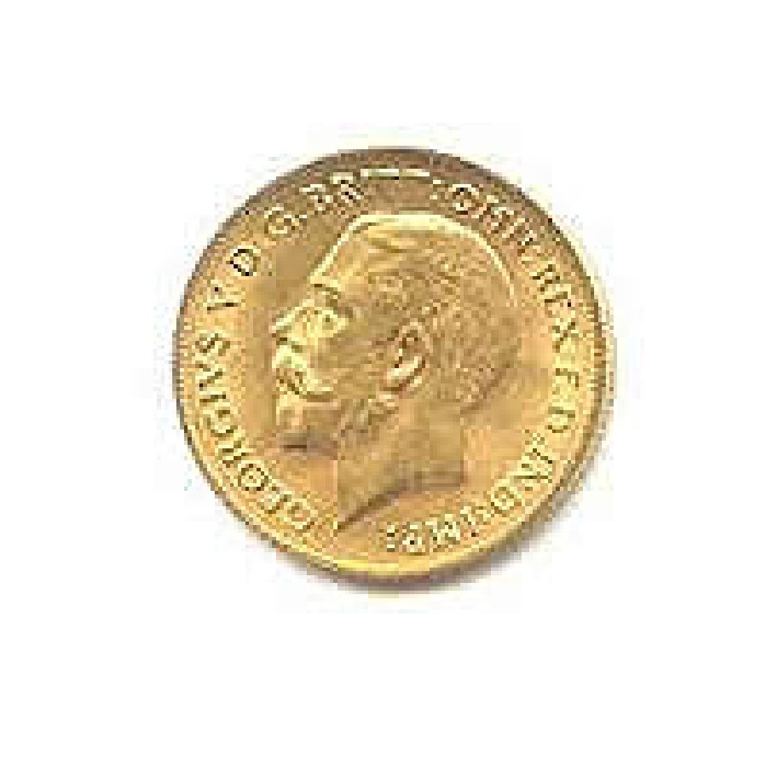 English Half Sovereign Gold Coin