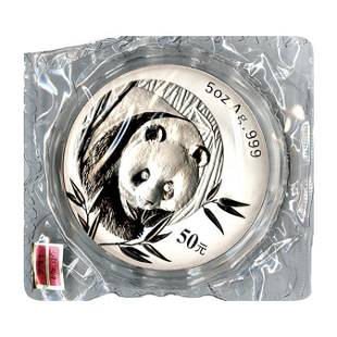 Chinese Silver Panda 2003 Five Ounce