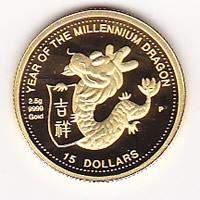 Cook Islands $15 gold, Millenium Dragon