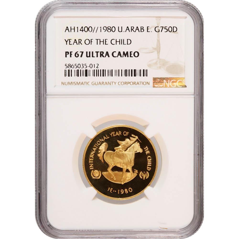 United Arab Emirates 750 Dirhams Gold 1980 Year of the