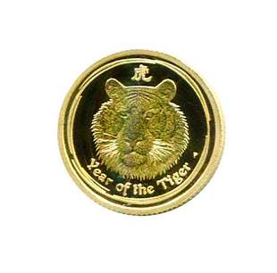 Australian Perth Mint Series II Lunar Gold Tenth Ounce
