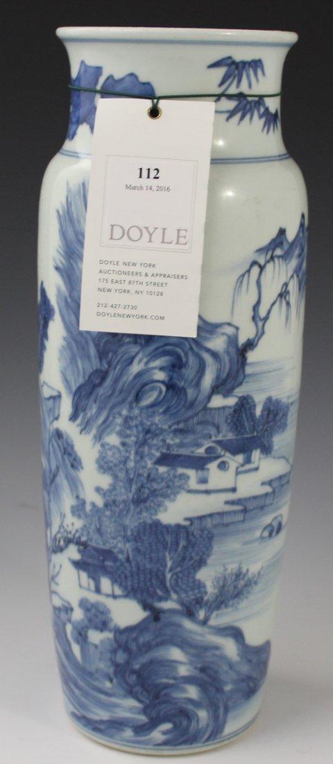 Blue Chinese Glazed Porcelain Sleeve Vase