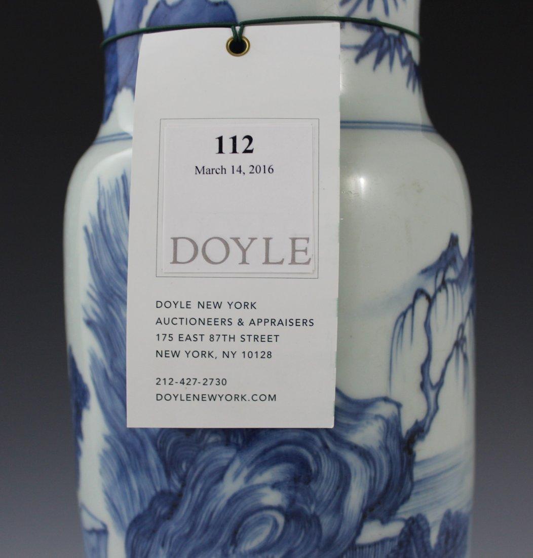 Blue Chinese Glazed Porcelain Sleeve Vase - 2