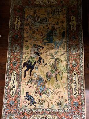 Semi Antique Hand Woven Persian Qum Silk 3x5  ft