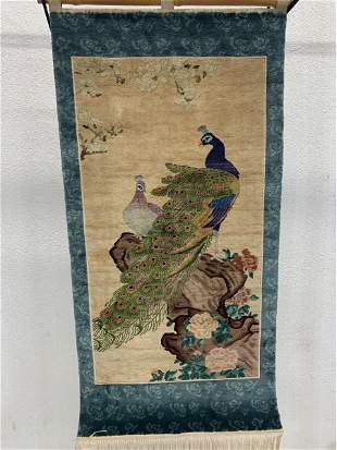 Hand Knotted Chinise Silk 2x4.1 ft