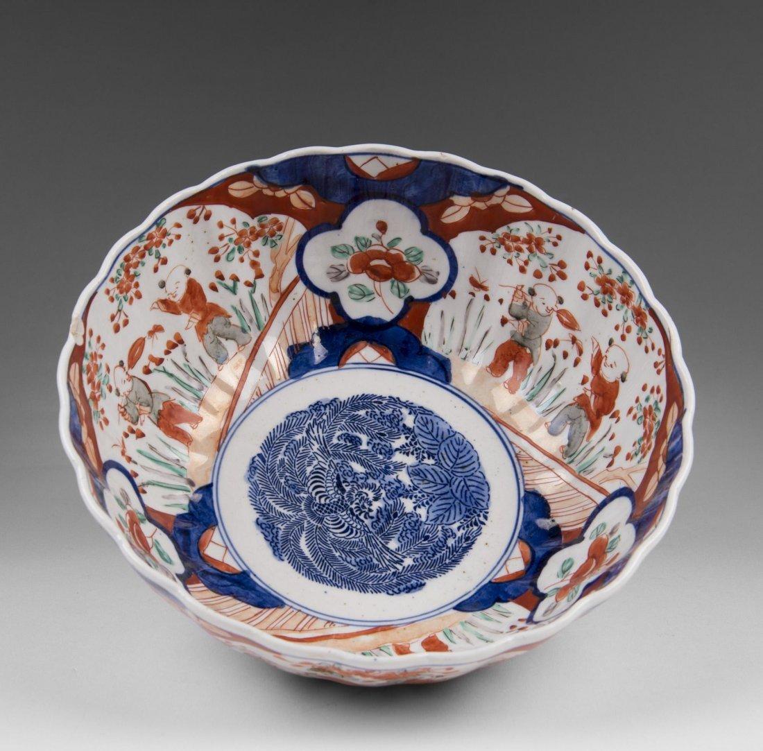 Japanese Imari Bowl - 2