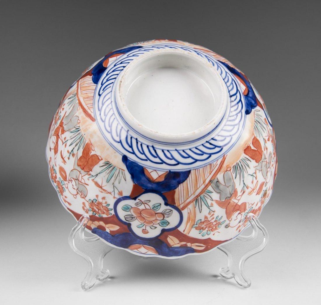 Japanese Imari Bowl - 4