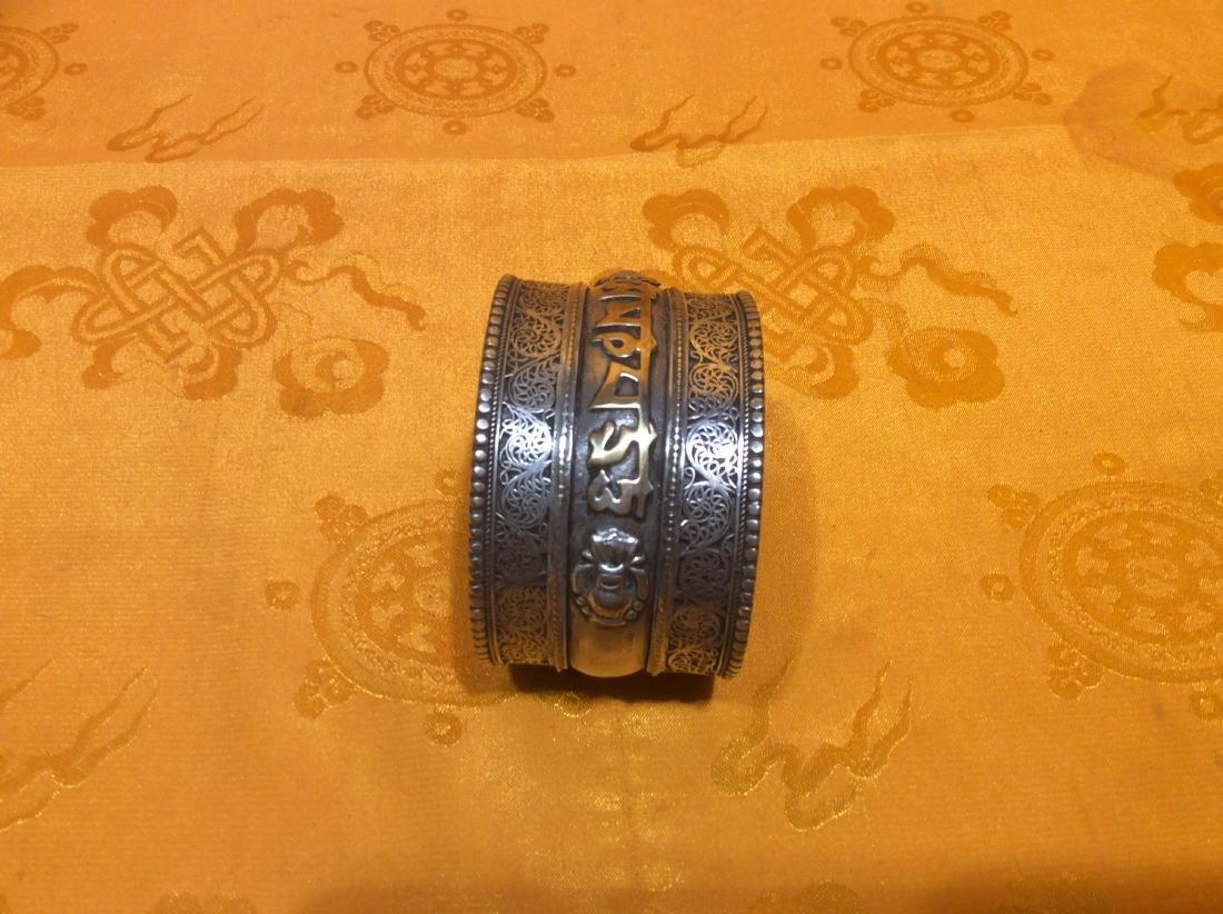 Tibetan Bracelet. - 2