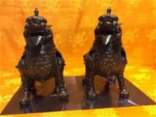 Door Guard Foo Dogs.