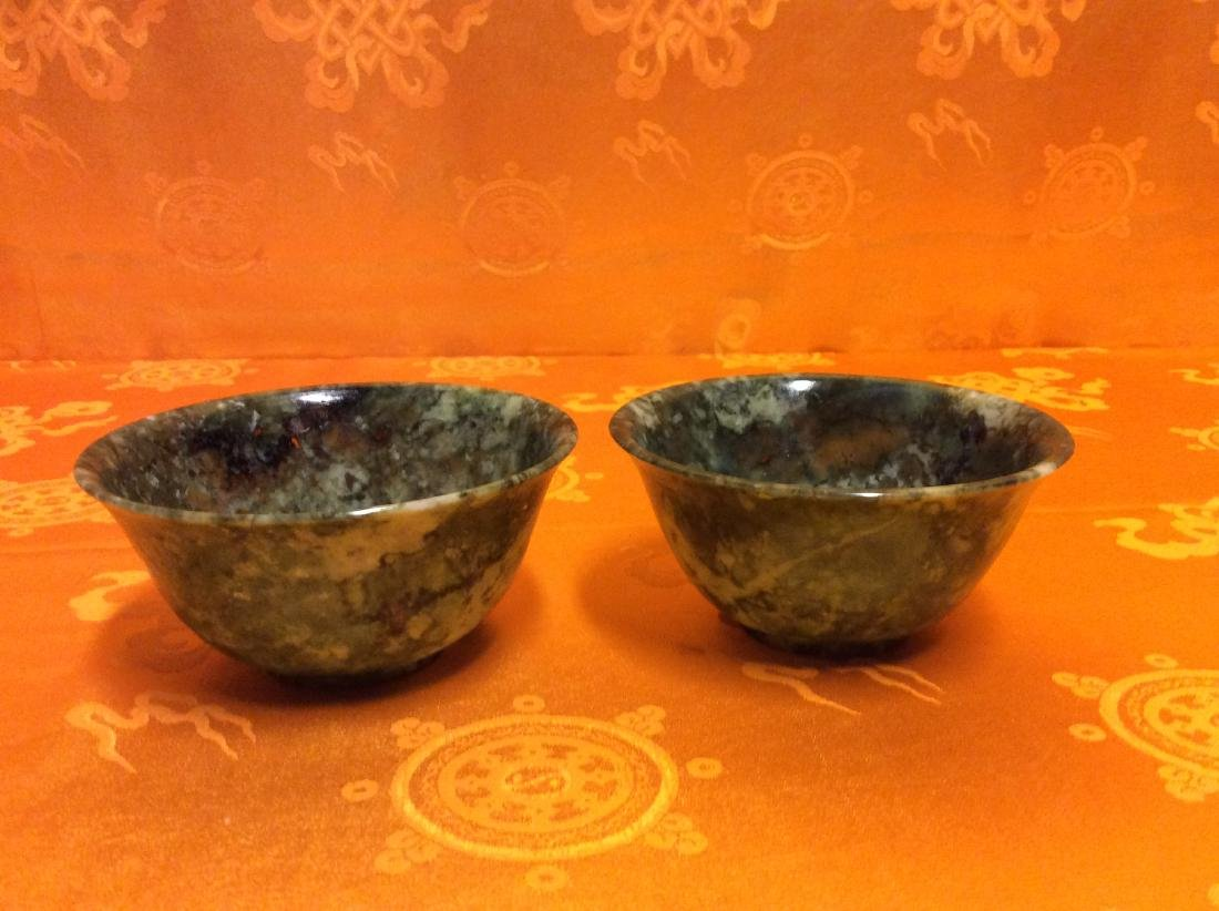 A Pair of Natural Chinese Jade Cups. Finely carved and