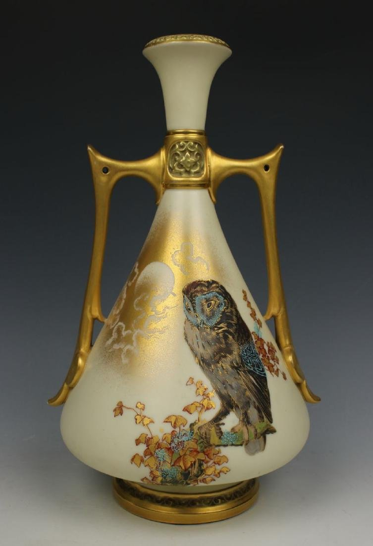 19Ð¡ Royal Worcester Charles Baldwyn 1021 Vase with Owl