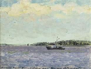 Mikhail Kupriyanov (Russia,1903-1992) oil painting
