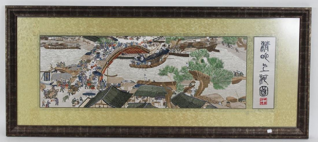 CHINESE SILK EMBROIDERED ' QINGMING FESTIVAL ' - 2