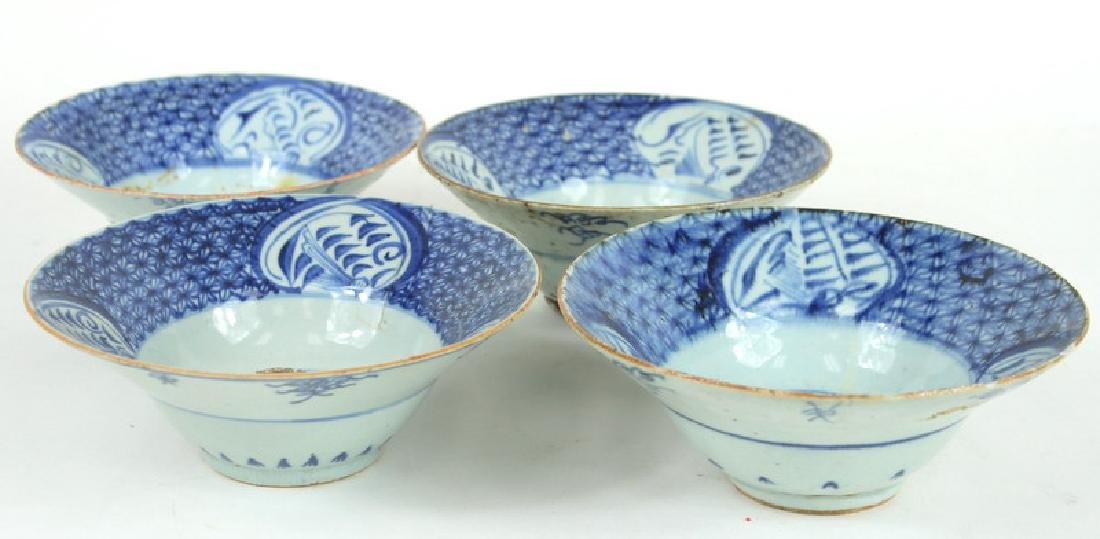 (4) FOUR CHINESE PORCELAIN RICE BOWL