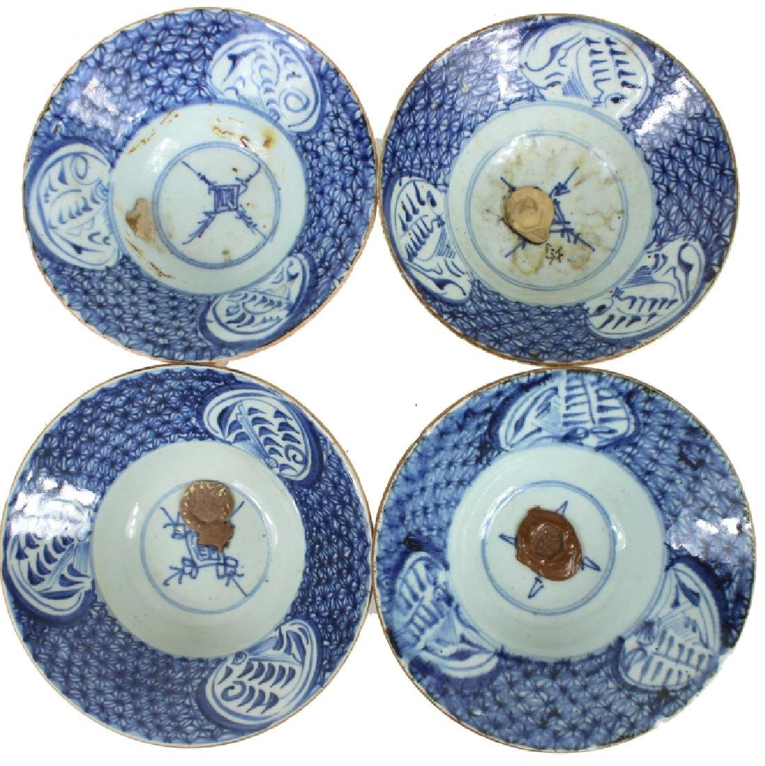 (4) FOUR CHINESE PORCELAIN RICE BOWL - 2