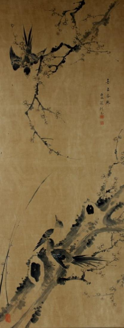 "VINTAGE CHINESE PAINTING ""BIRDS NEST"""