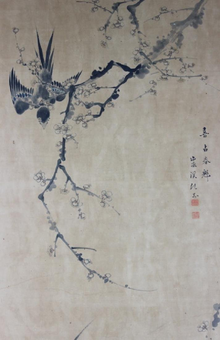 "VINTAGE CHINESE PAINTING ""BIRDS NEST"" - 2"