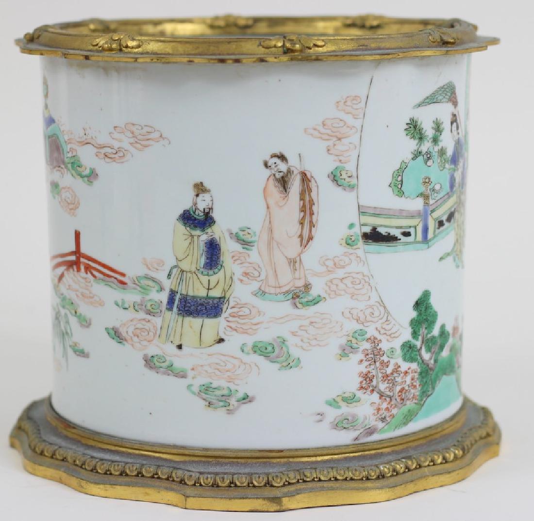 Chinese Famille Verte Porcelain Brush Pot - 2
