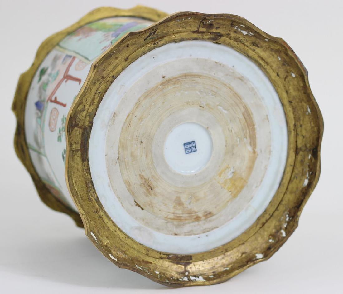 Chinese Famille Verte Porcelain Brush Pot - 8