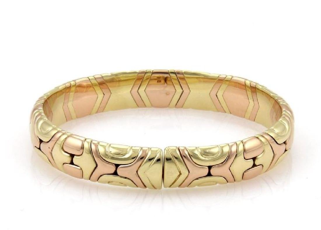 Bvlgari Parentesi 18k Gold Dome Cuff Band Bracelet