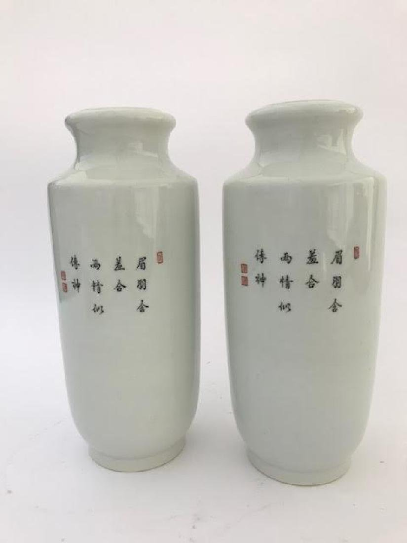 Pair Of Chinese Porcelain Vases. - 2