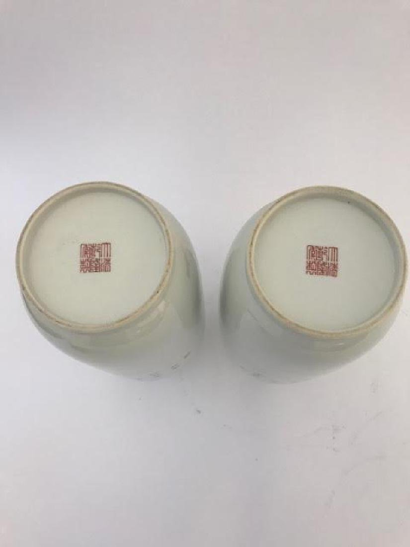 Pair Of Chinese Porcelain Vases. - 3