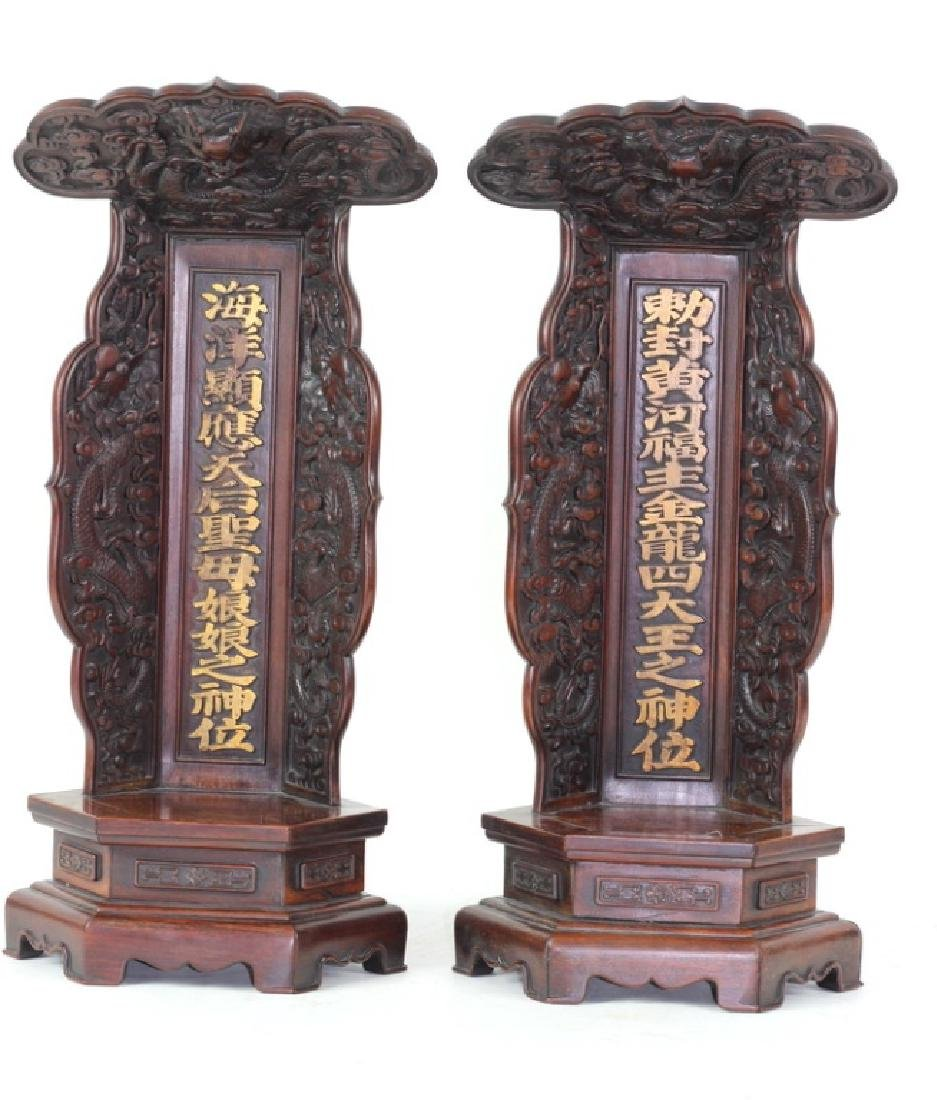 Pair of Carved Chinese Rosewood Stands.