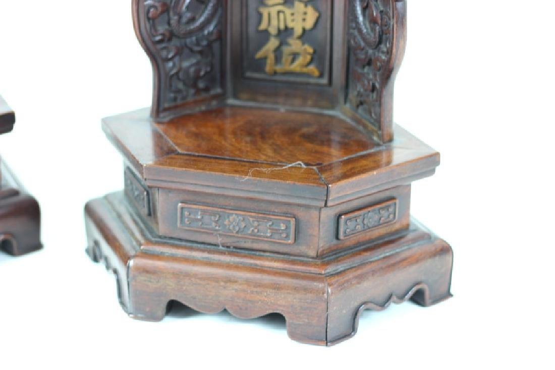 Pair of Carved Chinese Rosewood Stands. - 2