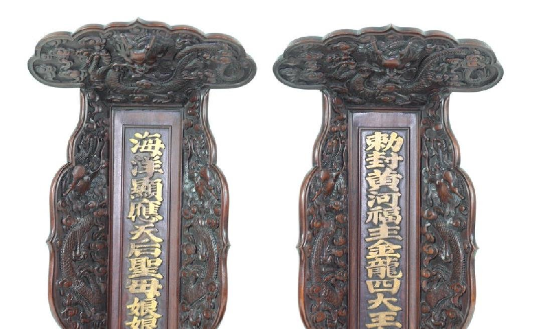 Pair of Carved Chinese Rosewood Stands. - 3