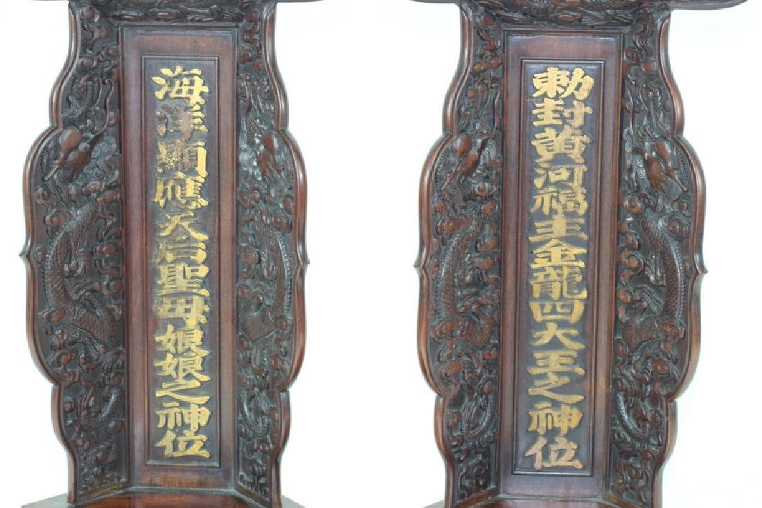 Pair of Carved Chinese Rosewood Stands. - 4