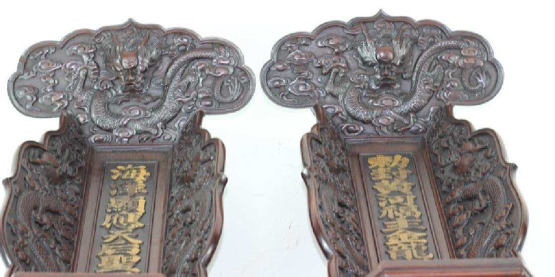 Pair of Carved Chinese Rosewood Stands. - 7