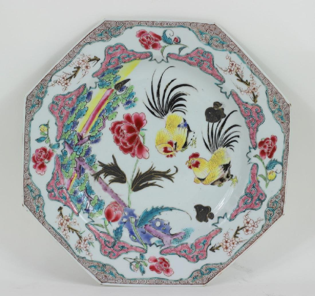 Antique Chinese Famille Porcelain Plate