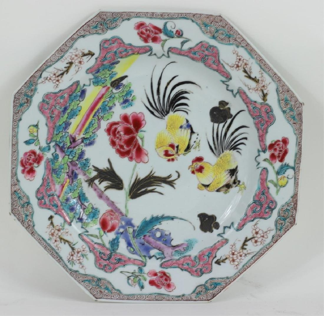 Antique Chinese Famille Porcelain Plate - 2