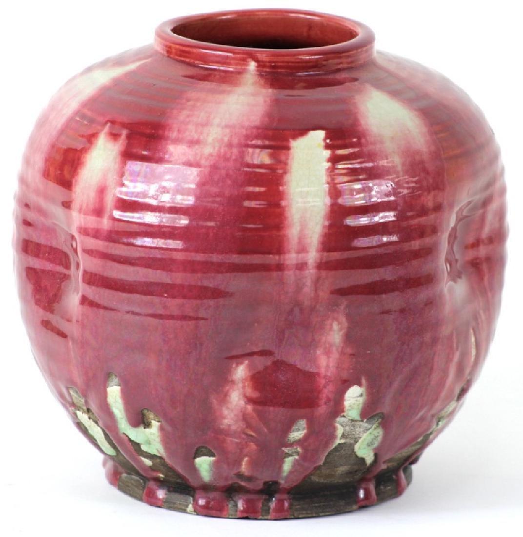Signed Ceramic Japanese Vase