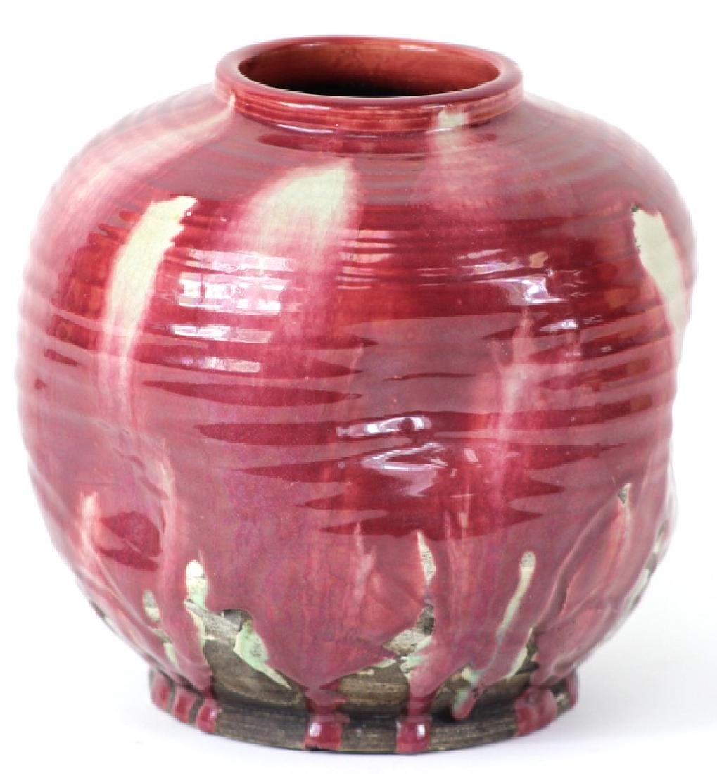 Signed Ceramic Japanese Vase - 3