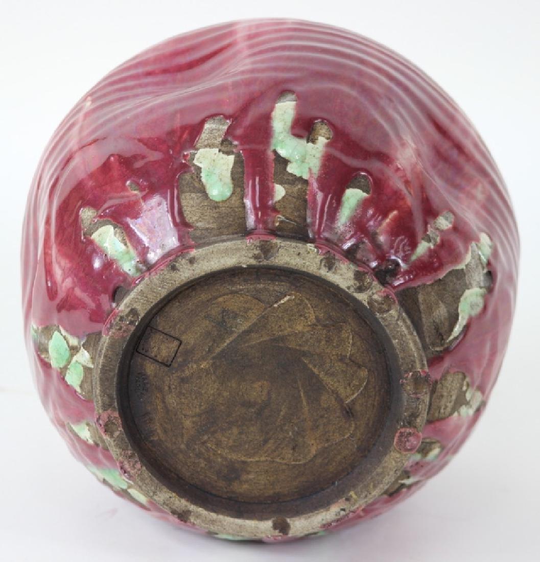 Signed Ceramic Japanese Vase - 6