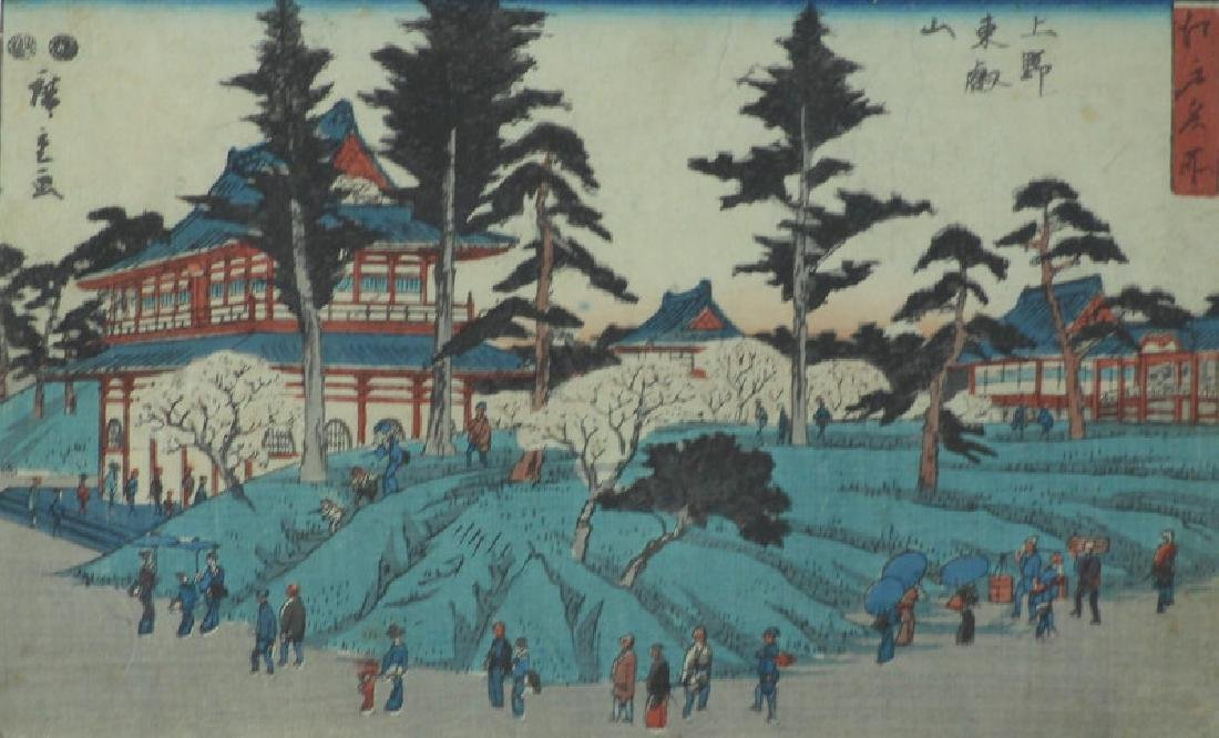 Asian Wood Block Print