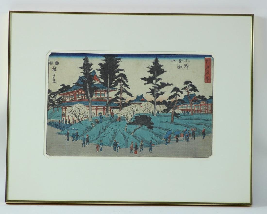 Asian Wood Block Print - 3