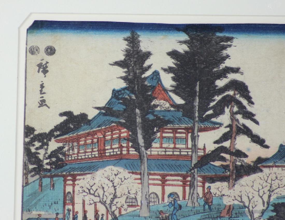 Asian Wood Block Print - 5
