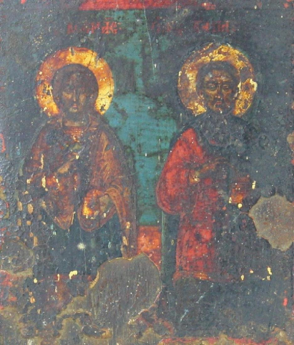 Russian Icon on Velvet Frame