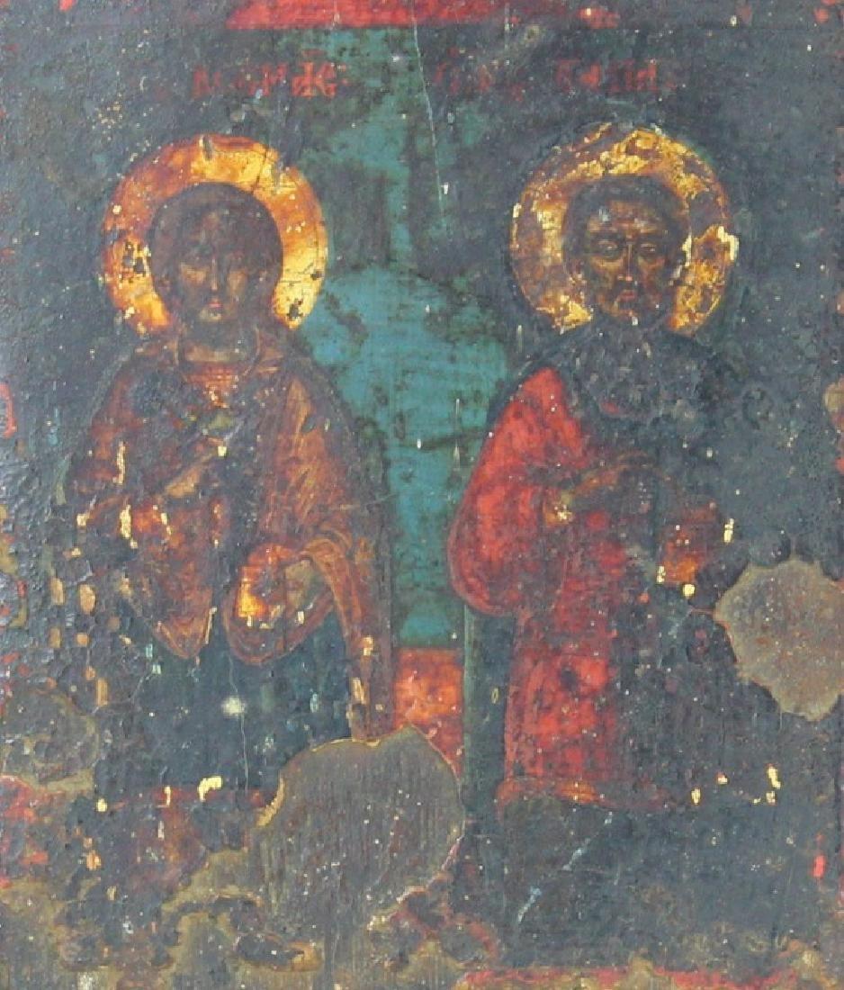 Russian Icon on Velvet Frame