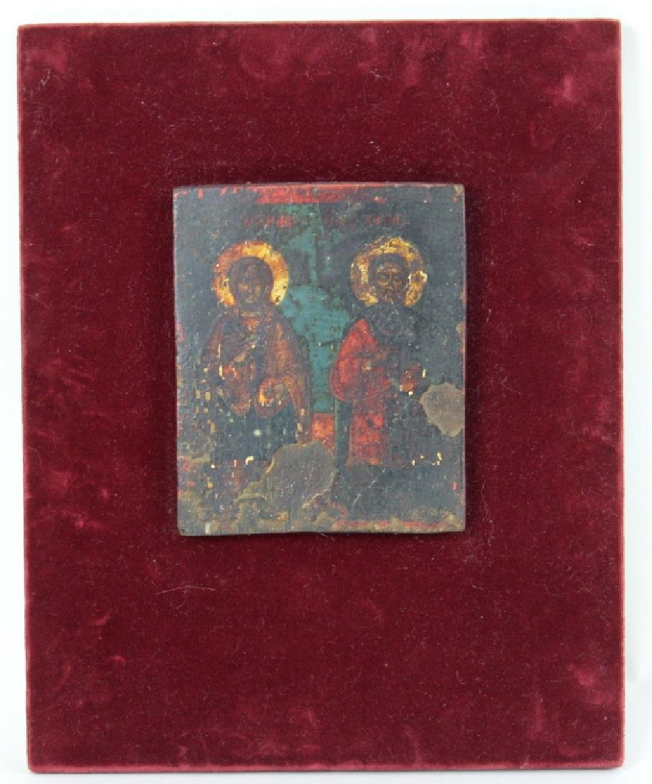 Russian Icon on Velvet Frame - 3